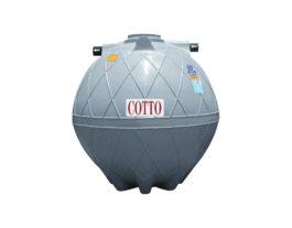 CNGT/U800 ถังดักไขมันใต้ดิน Cotto 800