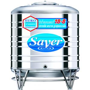 SS500 ถังเก็บน้ำสเตนเลส saver ทรงเตี้ย ขนาด 500 ลิตร