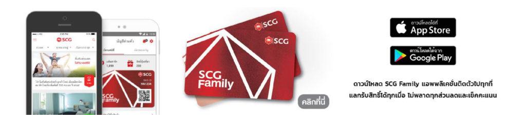 SCG Family
