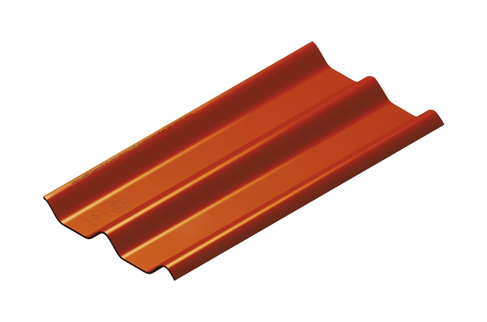 หลังคาไฟเบอร์ซีเมนต์ เอสซีจี รุ่น ลอนคู่ไฮบริด 50x120x0.55 สีหมากสุก 1