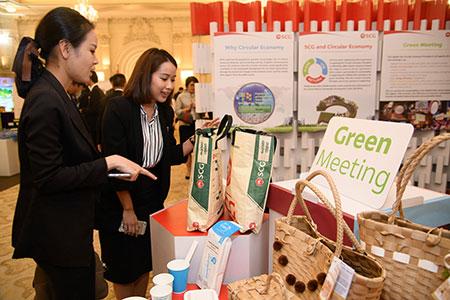 เอสซีจี ชูนวัตกรรม Green Meeting 1