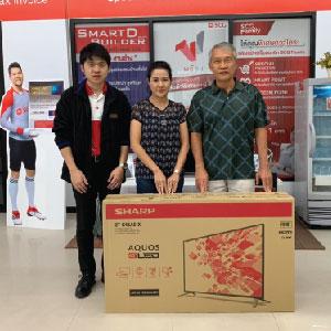 กระเบื้องหลังคา เอสซีจี รุ่น Excella แจก SHARP FULL HD SMART TV 45″