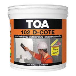 TOA 102 ดี โค้ท สกิมโค้ทงานฉาบบาง TOA 102 D-Cote 1 GL.