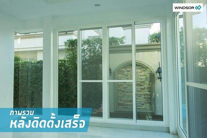 ต่อเติมบ้าน สร้างมุมโปร่งสบาย ด้วยประตู-หน้าต่าง WINDSOR 14