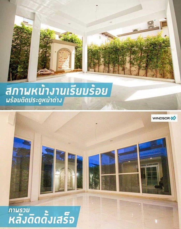 ต่อเติมบ้าน สร้างมุมโปร่งสบาย ด้วยประตู-หน้าต่าง WINDSOR 1