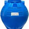 ถังเก็บน้ำใต้ดิน Cotto รุ่น CAU6000E1 6000 ลิตร