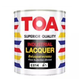 สี TOA Industrial Lacquer พ่นอุตสาหกรรมด้าน