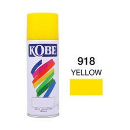 โกเบ สีสเปรย์ อเนกประสงค์ 0266 สีเทาอ่อน