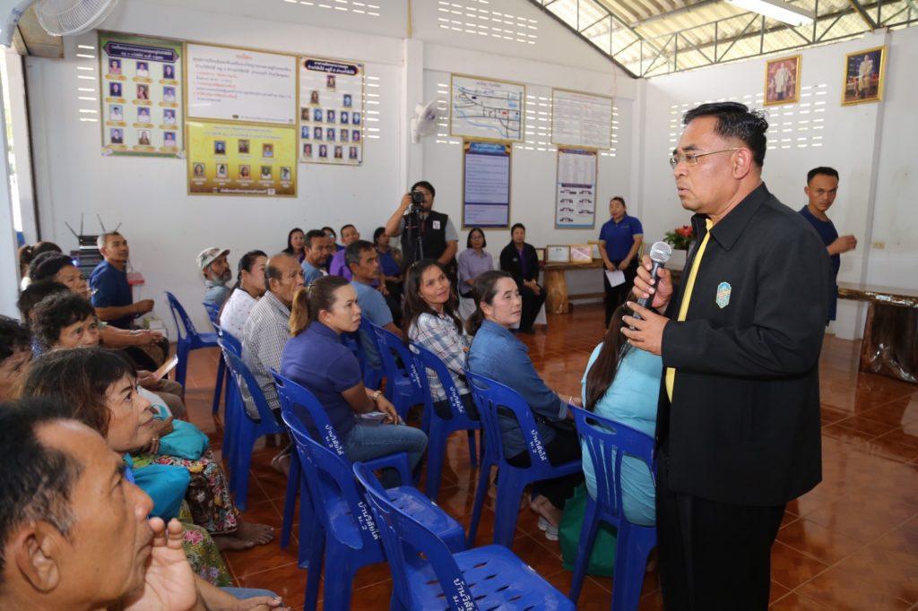 ข่าวดีแห่งปีกระทรวงแรงงานติดโผ หม่อมเต่ายิ้ม ข่าวประกันสังคมทั่วไทย ขยายอายุ รับสมัครผู้ประกันตน ม.40 ถึง 65 ปี 1