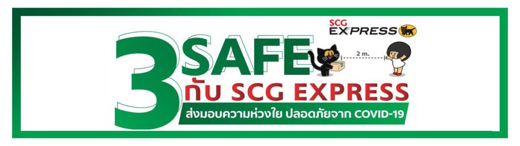 safe 1v2