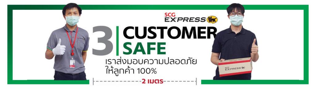 safe 4 v2