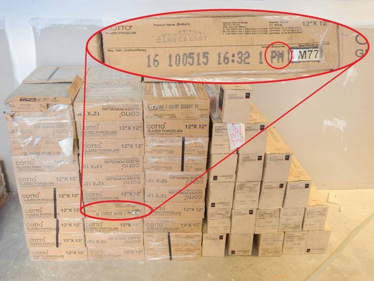 ภาพ: สำรวจรายละเอียดเกรดกระเบื้องข้างกล่อง