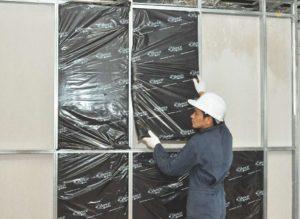 วัสดุอะคูสติก เอสซีจี รุ่น Cylence Zoundblock S050 ขนาด 60x120x5 ซม. 1