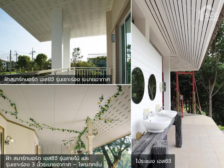 บ้านโครงสร้างเหล็กผนังเบา พื้นเบา สร้างทั้งหลังได้ด้วยไฟเบอร์ซีเมนต์ 6