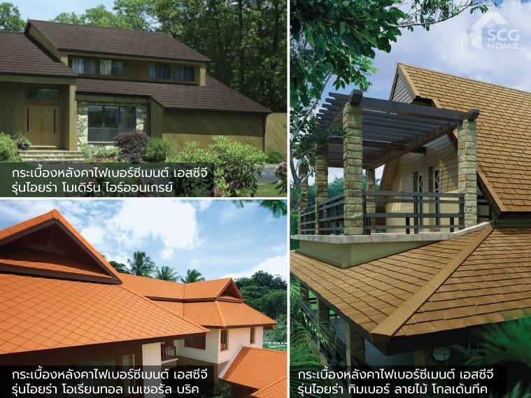 บ้านโครงสร้างเหล็กผนังเบา พื้นเบา สร้างทั้งหลังได้ด้วยไฟเบอร์ซีเมนต์ 8