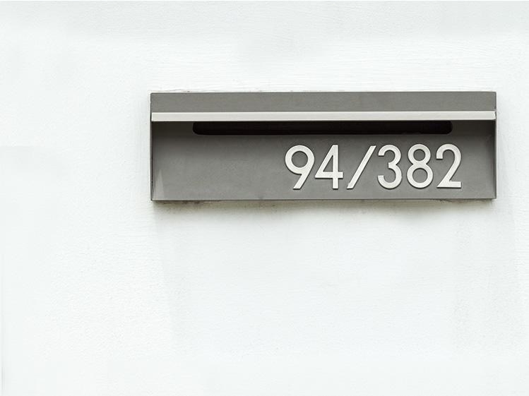 แต่งบ้านเสริมมงคลกับฮวงจุ้ยเลขที่บ้าน ตอนที่ 5