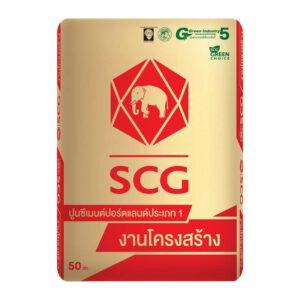 ปูนงานโครงสร้าง SCG