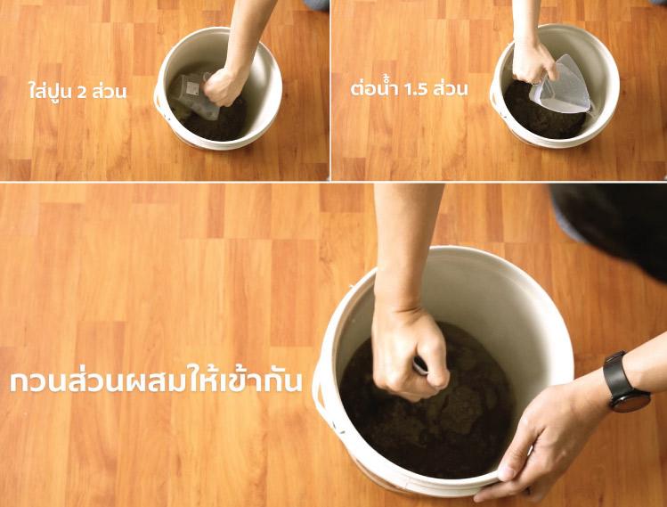 6 ขั้นตอนฉาบผนังปูนขัดมัน ปูนเปลือย ทำเองได้ง่ายๆ ไม่ต้องพึ่งช่าง 3