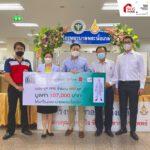 บริษัท สมาร์ท โฮมโปรดักส์ จำกัด ร่วมกับสมาคมการค้าอสังหาริมทรัพย์นนทบุรี