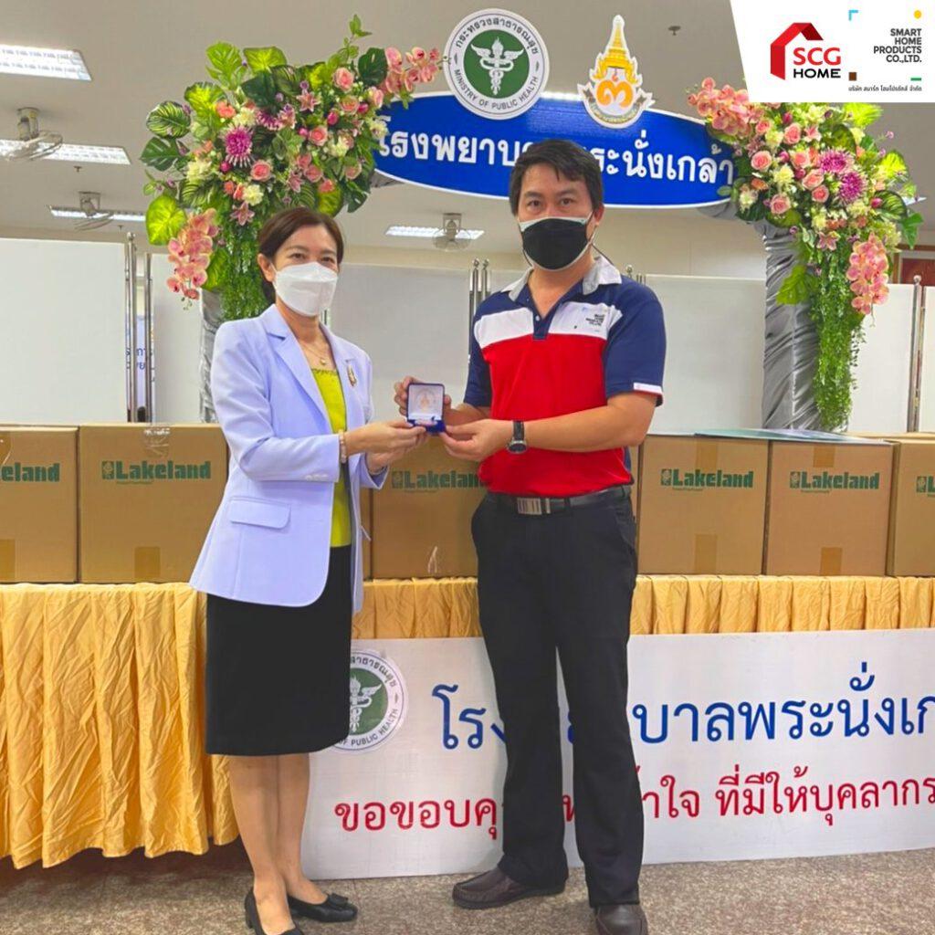 บริษัท สมาร์ท โฮมโปรดักส์ จำกัด ร่วมกับสมาคมการค้าอสังหาริมทรัพย์นนทบุรี 1