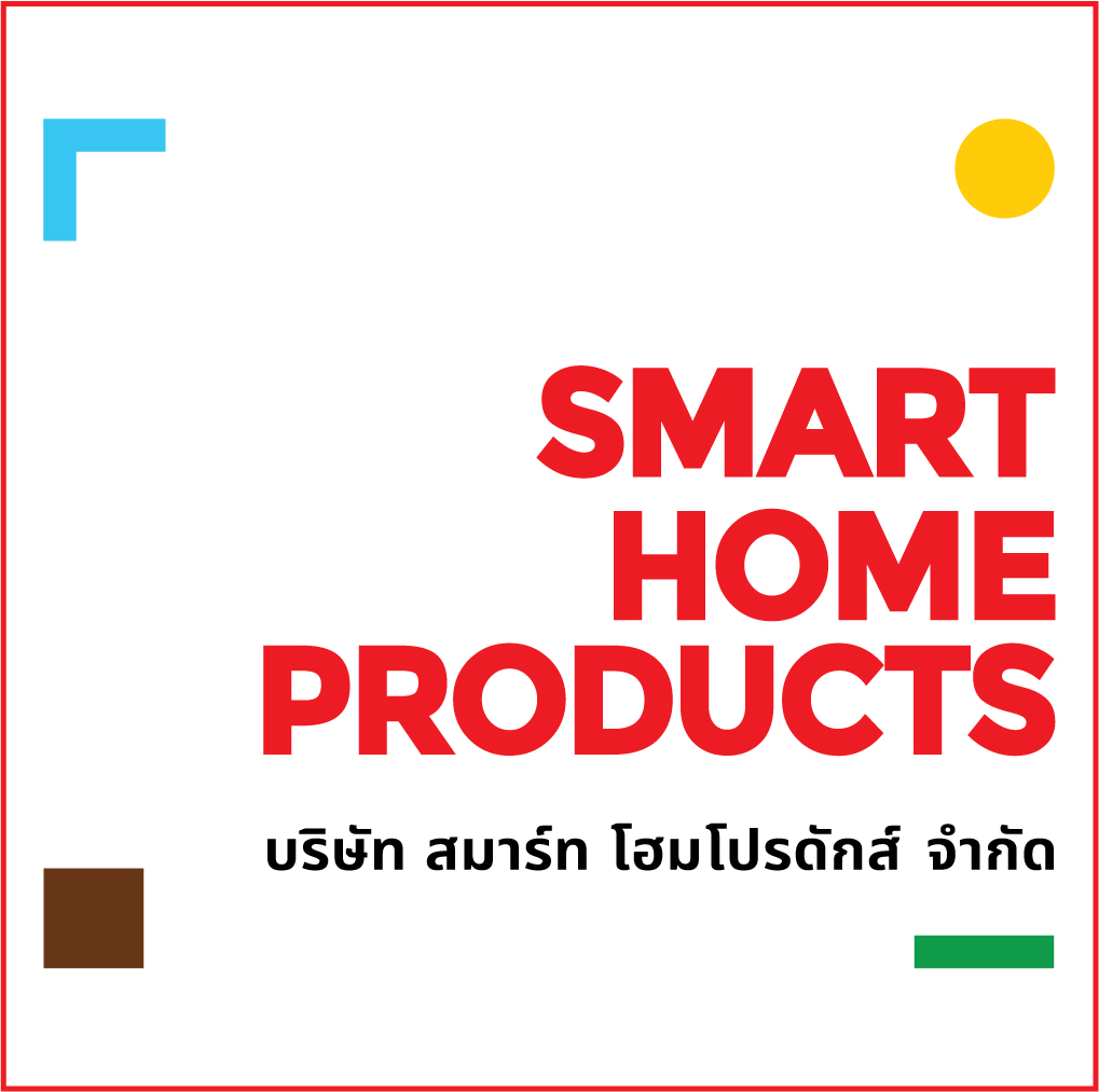 logo smarthome products