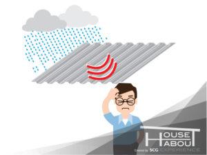 Read more about the article จะลดเสียงดังของหลังคาเมทัลชีทตอนฝนตก