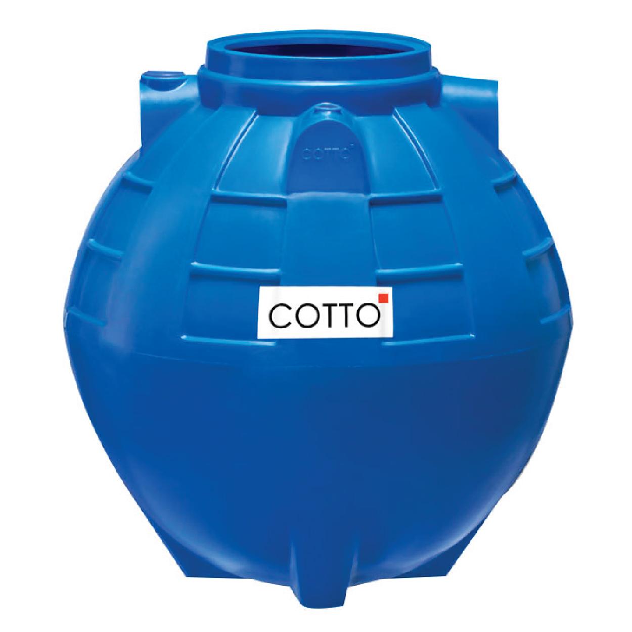 ถังเก็บน้ำใต้ดิน COTTO รุ่น CAU1200E1 ขนาด 1,200 ลิตร