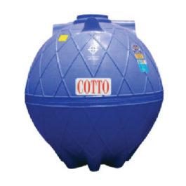 ถังเก็บน้ำใต้ดิน COTTO รุ่น CUN2000 ขนาดบรรจุ 2000 ลิตร